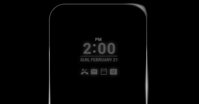 """LG G5 """"second screen"""" Always-on-Display mystery: what could it be?"""