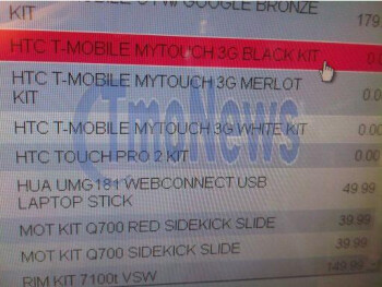 T-Mobile version of HTC Magic to be called My Touch 3G?