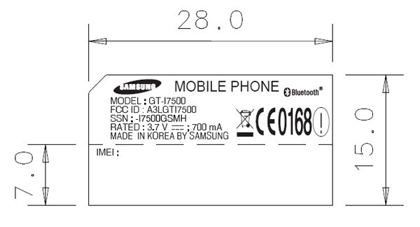 Samsung i7500 gets past the FCC, carrying Android goodness for release on T-Mobile?
