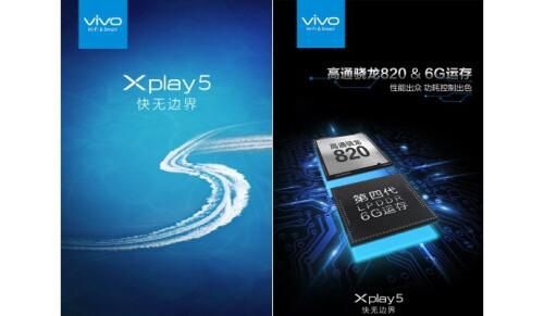 Vivo Xplay 5 teaser