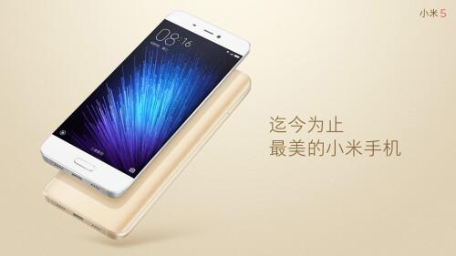 Xiaomi Mi 5 official images