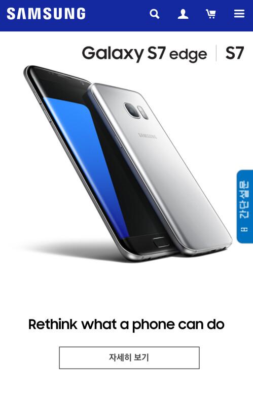 Galaxy S7 edge SK promo poster