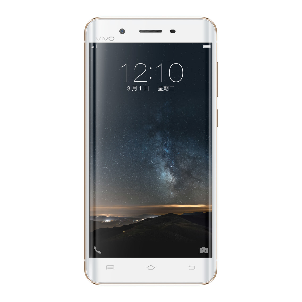 the world 39 s first 6gb ram smartphone is now official. Black Bedroom Furniture Sets. Home Design Ideas