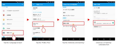 POBoxPlus is added.