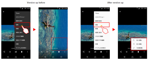 New home for the rotate image option in the Album app, letting you choose which direction to rotate.