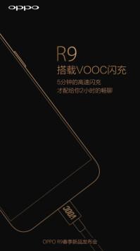 Oppo-R9-VOOC