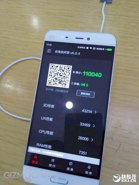Xiaomi Mi 5 benchmark results