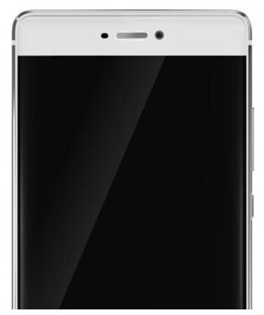 Front of Huawei P9