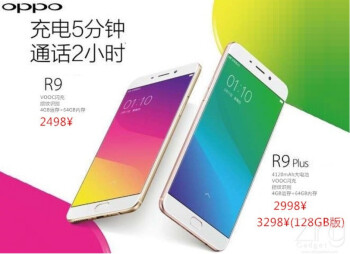 Leaked promotional image reveals pricing for the Oppo R9 and Oppo R9 Plus