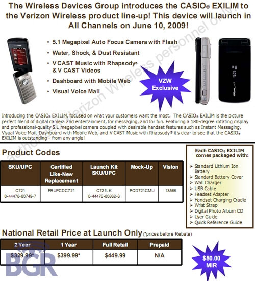 Casio Exilim 5MP camera phone's price revealed