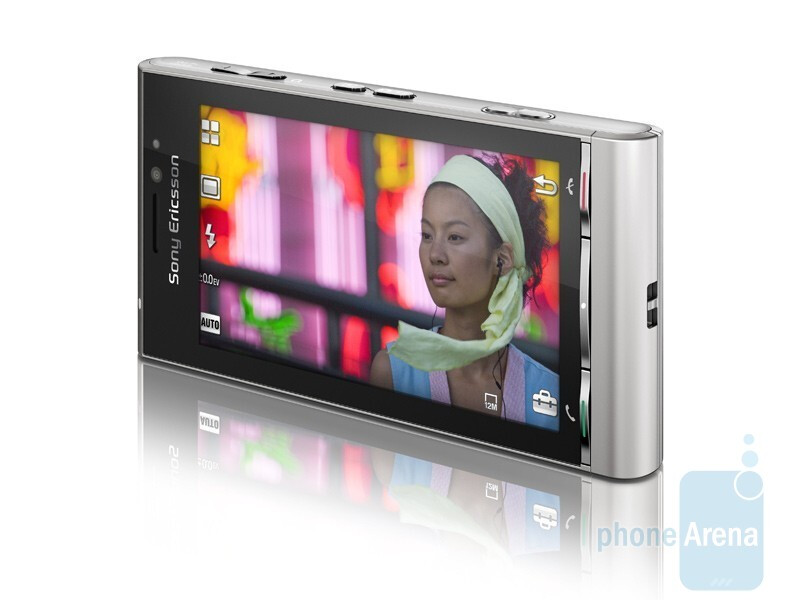 The Satio is expected to be the first phone to have an 12MP camera - Sony Ericsson renames the Idou to Satio, announces the Aino and the Yari