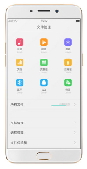 Color OS 3.0