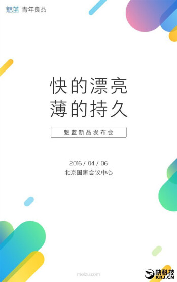 Meizu M3 Note will be unveiled on April 6th in China