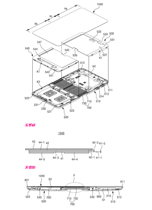Foldable Samsung smartphone