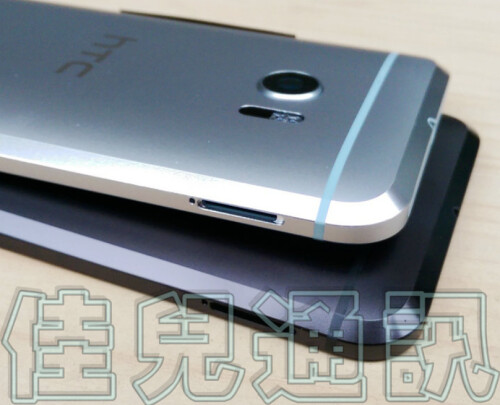 Rear case of the HTC 10 surfaces in photos taken from various angles