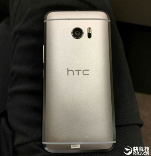 Three variants of the HTC 10 could be unveiled on April 12th