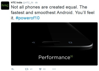 HTC continues to tease its new flagship phone