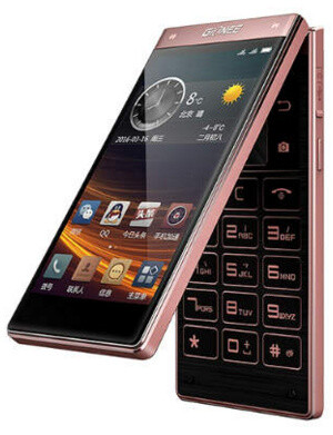 Tired of all the same phones? This crazy dual-screen Android flip phone is here to break the mold