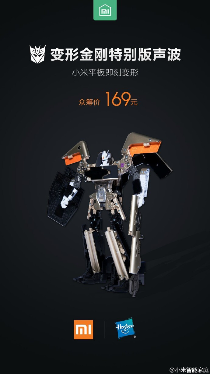 Xiaomi MiPad Transformers Special Edition — this Decepticon will almost fool you into thinking it's an actual tablet