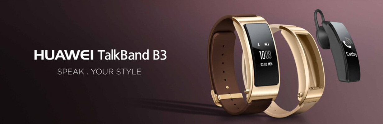 huawei talkband b3. huawei talkband b3 brings improved audio quality and three styles to choose from talkband l