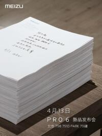 Meizu-Pro-6-April-13-event-teaser-2