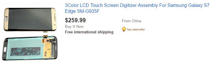 Display broken? Galaxy Note 7/S7/edge, LG G5, HTC 10, iPhone