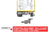 Huawei-P9-teardown16