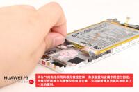 Huawei-P9-teardown18