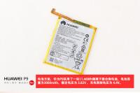 Huawei-P9-teardown19