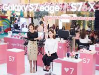 Samsung-Galaxy-S7-pink-02.jpg