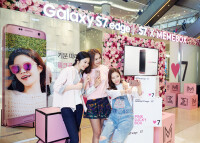 Samsung-Galaxy-S7-pink-03.jpg