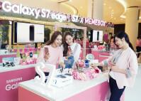 Samsung-Galaxy-S7-pink-05.jpg