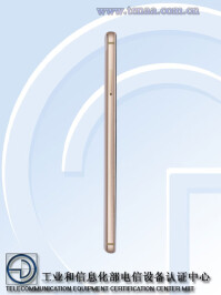 Huawei-Honor-V8-07