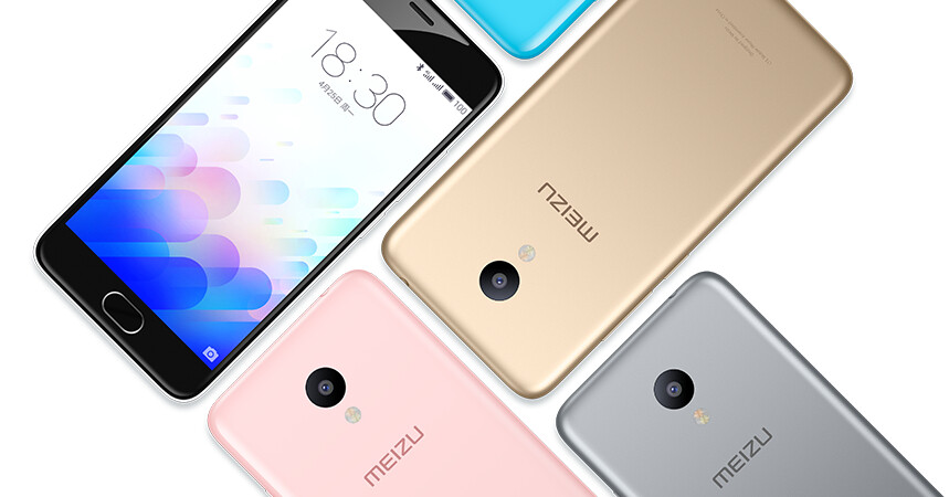 The Meizu M3 is official with super-fast memory chip and sub-$100 price-tag