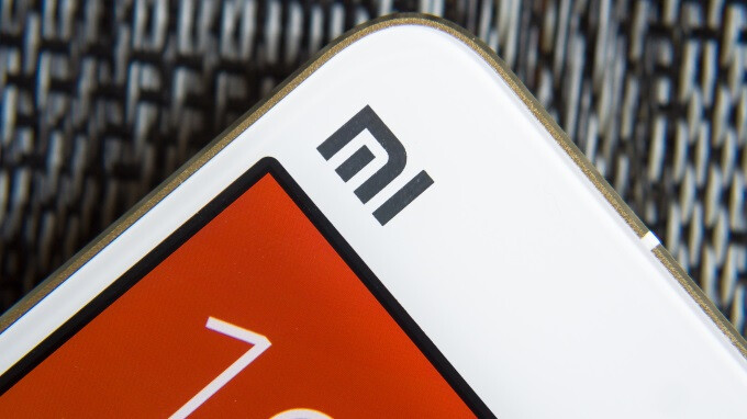 Xiaomi to introduce 'Rifle' mobile application processor in May