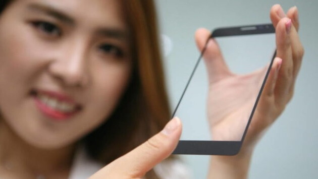 LG's new fingerprint sensor will allow for sleeker smartphones
