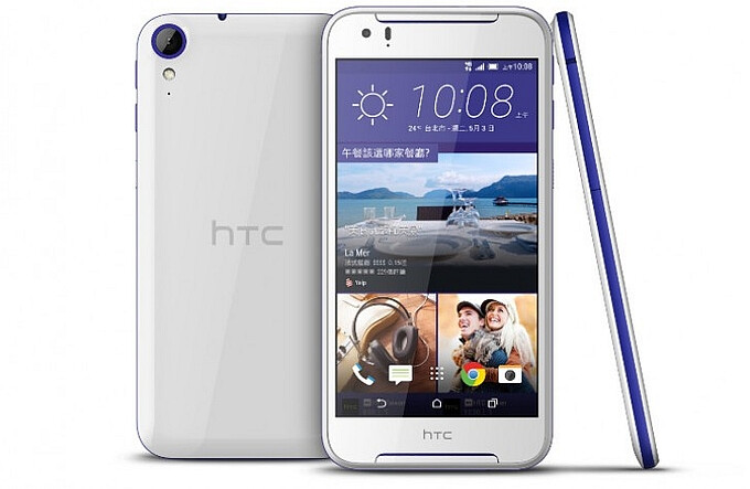 HTC Desire 830 is now official, boasts 5.5-inch 1080p display and BoomSound speakers
