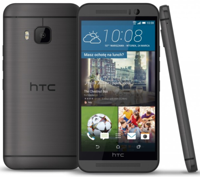 The HTC One M9 Prime Camera Edition is merely a renamed HTC One M9s - HTC recycles older One M9s model and renames it the HTC One M9 Prime Camera Edition