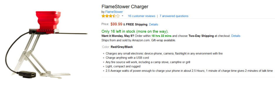 Order the FlameStower fire charger from Amazon for $99.99 - Cook franks and beans while you charge your phone with the FlameStower fire charger