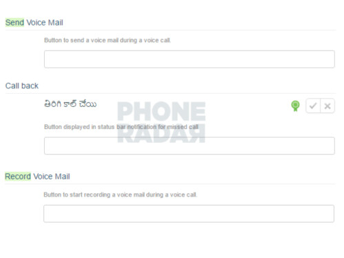 Voicemail is another feature being prepped. Image courtesy of Phone Radar.