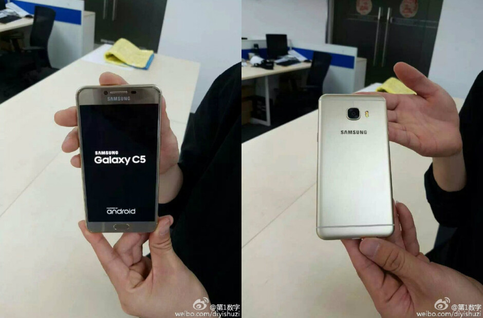 Galaxy C5 and C7 specs and prices tipped: 4 GB RAM, 16 MP camera, pegged to start from $246