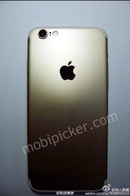 Alleged 4.7-inch iPhone 7 pictured in Gold, most probably a fake