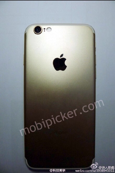 iPhone 7 render, probably a fake one