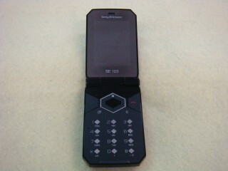 Sony Ericsson Bao: first images