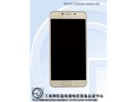 Samsung-Galaxy-C5-TENAA-01