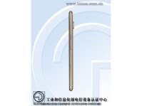 Samsung-Galaxy-C5-TENAA-02