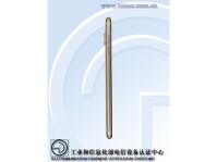 Samsung-Galaxy-C5-TENAA-03