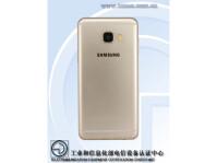 Samsung-Galaxy-C5-TENAA-04