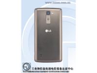 LG-new-K11-TENAA-03.jpg