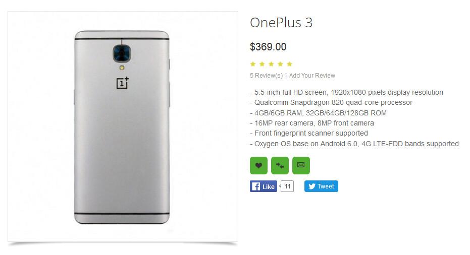 Характеристики телефона OnePlus 3 подтверждены бенчмарком GFXBench